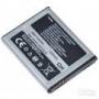 Батерия B7722 Samsung Star Duos