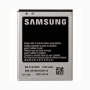 Батерия EB-F1A2GBU Samsung Galaxy S2 i9100 100% Оригинална