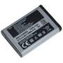 Батерия C5212 Samsung