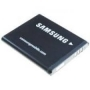 Батерия E570/J700 Samsung