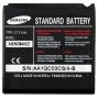 Батерия F490 Samsung
